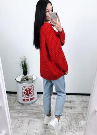 Трендовый свитер оверсайз h&m