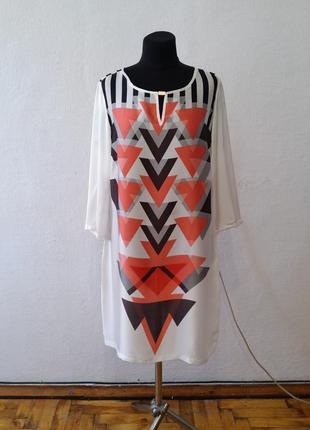 Стильное яркое шелковое платье