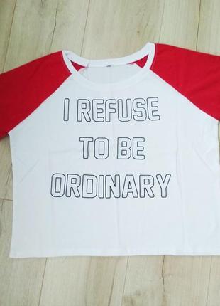 Стильная футболка 🔥