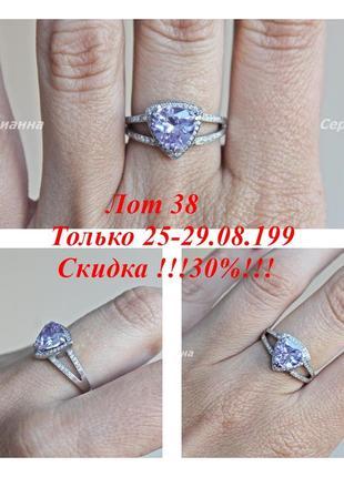 Лот 38) скидка 30% !!! только 25-29.08! серебряное кольцо горизонт р.18,5