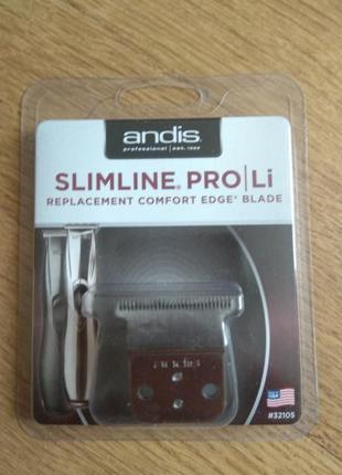 Andis slimline d7, d8 blade for trimmer