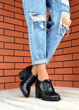 Осень натуральная кожа закрытые базовые туфли на шнурках на удобном каблуке качество люкс