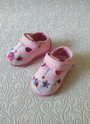 Тапочки туфельки первая обувь для девочки chicco 18 11см