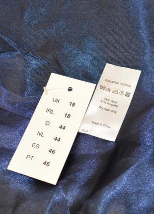 Брендовое шерстяное демисезонное пальто полупальто bm collection большой размер3 фото