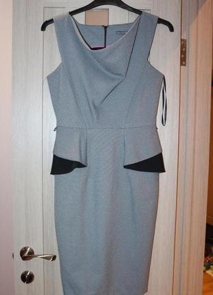 Стильне плаття клач