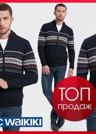 Теплый мужской кардиган lc waikiki / лс вайкики с узорами на груди, на молнии, с карманами