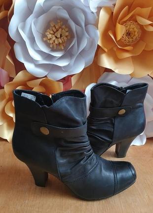 Кожаные натуральные ботинки 40рр