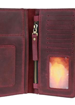 Кожаный бордовый кошелек ручной работы