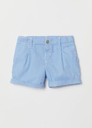 Легкие шорты девочке голубая полоска 7/8 лет h&m