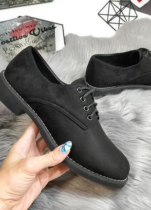 Ботинки больших размеров! 42-44! супер цена!