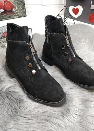 Стильные демисезонные ботинки больших размеров :) 41-43 р!