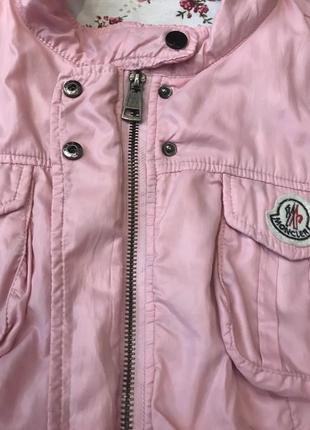 Куртка на осень4 фото