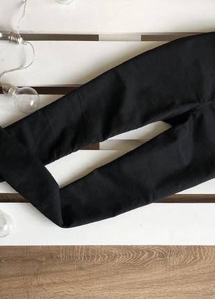 Стильные штаны (джинсы)