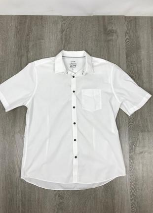 Белоснежная рубашка