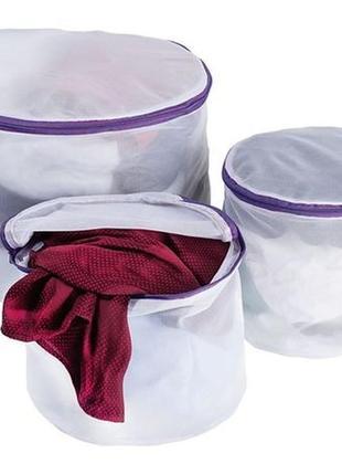 Набор мешки для стирки белья aquapur