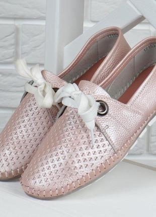 Мокасины женские кожаные прошитые турция нежно розовые pink pearl