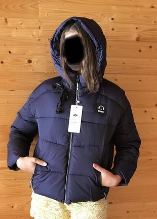 Стильная молодежная куртка на девочек