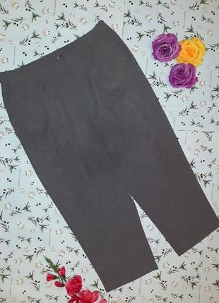 Базовые серые брюки штаны bonmarche,завышенная посадка, размер 54