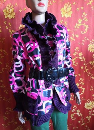 Классная демисезонная теплая куртка на утеплителе
