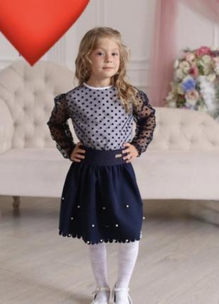 Школьная юбка и блузка