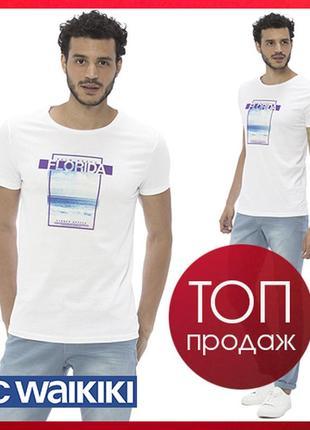#розвантажуюсь мужская футболка белая lc waikiki / лс вайкики с надписью florida