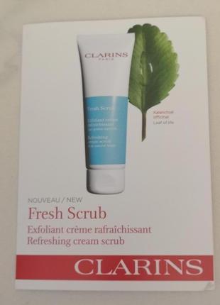 Clarins освежающий крем-скраб  5ml  + clarins увлажняющая маска с экстрактом каланхоэ 5ml