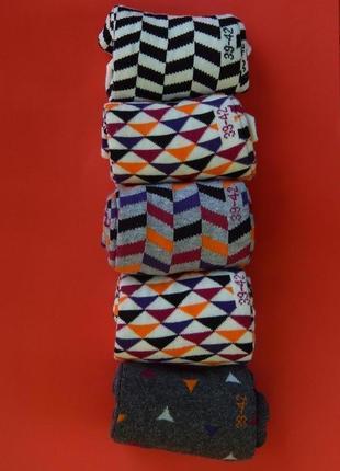 Комплект носочков 5пар.германия.