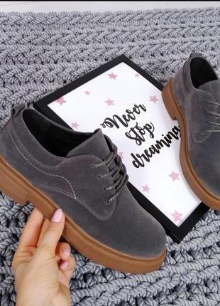 Стильные женские классические туфли оксфорды на шнурках на низком замшевые