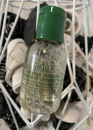 Мицелярка с травами удаляет макияж с лица и глаз плюс от воспаления и покраснений kiehls
