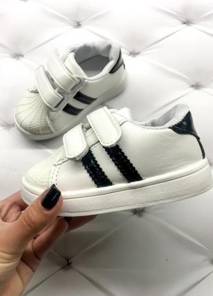 Детские модные кроссовки кеды черно-белые для младенца на липучках р. 21 22 23 24 25 26 27