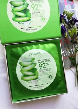 Набор масок для лица bioaqua aloe vera, в подарочной коробке, 10 шт