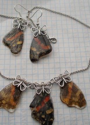 Украшение ручной работы . набор крылья бабочек серьги и колье.