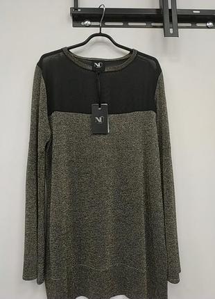 Нарядная блуза люрекс