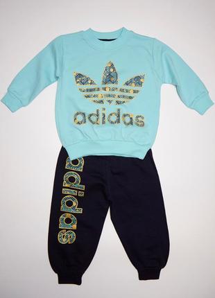 Костюм спортивный adidas для девочки (штаны и свитшот)
