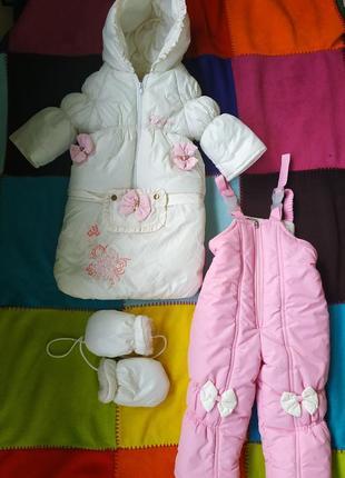 Зимний комбинезон трансформер куртка, мешок, полукомбинезон 0-18