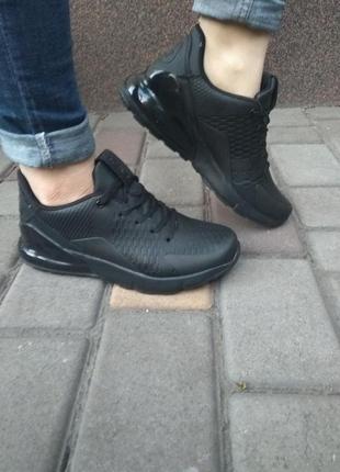 Кроссовки для спорта и отдыха