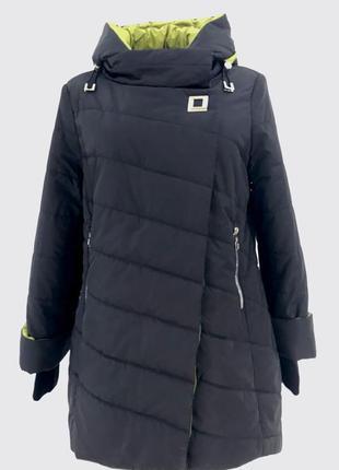Темно-синяя батальная куртка {50-58р}