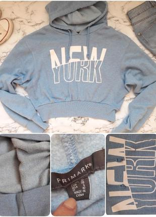 Кофта худи свитшот кроп голубой с капюшоном с надписью
