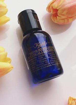 Очищающее (гидрофильное)масло для лица для снятия водостойкого макияжа kiehls
