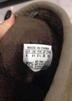 Зимние кожаные сапоги adidas оригинал каждодневное обновление-подписуйтесь1   Зимние кожаные сапоги adidas оригинал каждодневное обновление-подписуйтесь2  ... 00a7b6b07a7