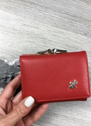 Красивый красный кожаный маленький кошелёк balisa