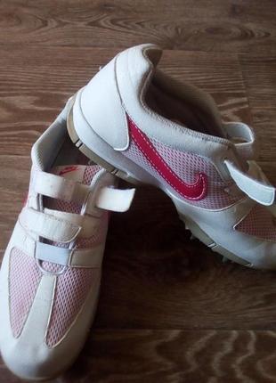 Беговые кросовки шиповки бутсы шиповки кросовки найк
