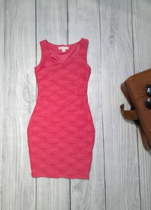 Платье . плаття. сукня