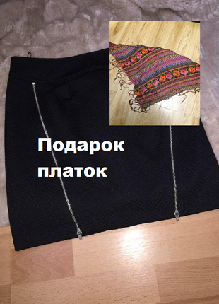 Классическая чёрная узкая короткая юбка с молниями