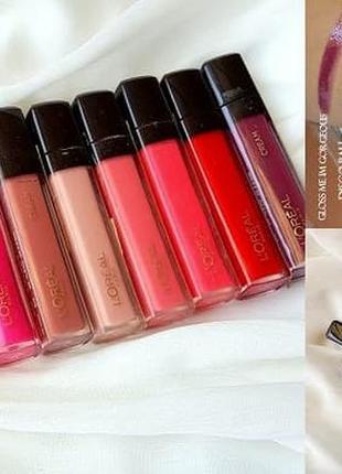 Блеск для губ l'oréal paris glam shine