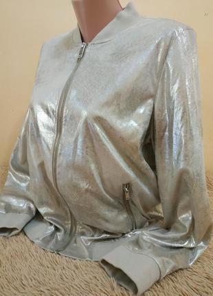 Стильный серебристый бомбер на подкладке от johanna