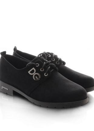 Стильные черные замшевые туфли закрытые на шнурках оксфорды