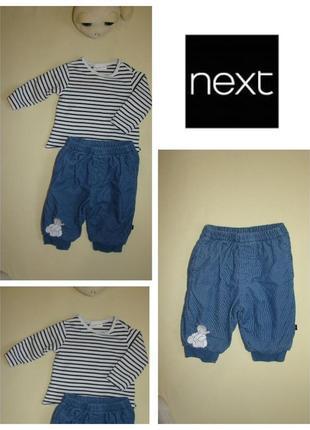 Комплект штаны вельветы mothercare + реглан next малышу 1-3 мес