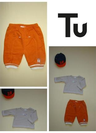Комплект костюм малышу 0-3 мес штанишки штаны + реглан tu
