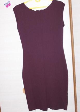 Платья цвета марсал длина миди